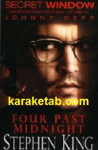 کتاب  Four Past Midnight Secret Window