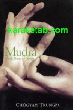 Mudra Early Songs and Poems