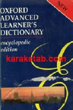 OXFORD ADVACED LEARNERS DICTIONARY