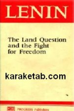 The Land Question and the fight for Freedom